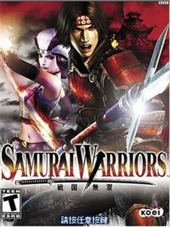 بازی موبایل Samurai Warriors Katana